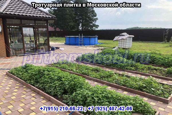 Тротуарная плитка в Московской области