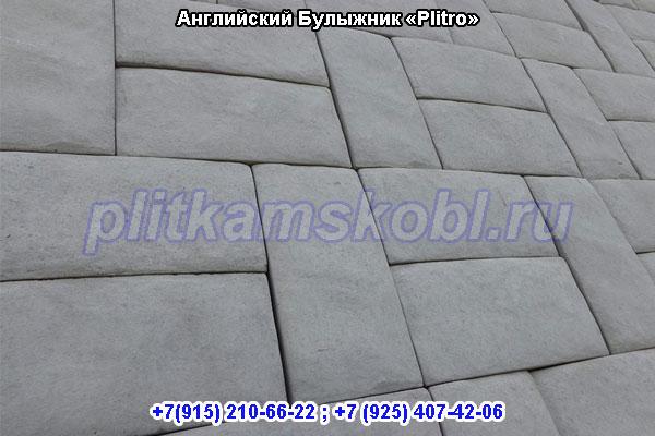 Производство и укладка тротуарной плитки в Егорьевске