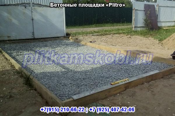 Заливка бетонной площадки заезда