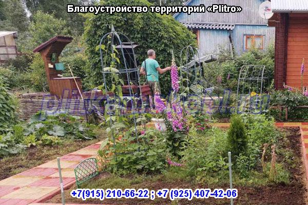 Благоустройство территорий в Московской области