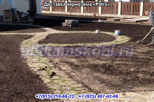 Доставка чернозёма и земли по Московской области