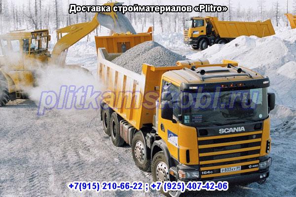 Доставка стройматериалов по Московской области