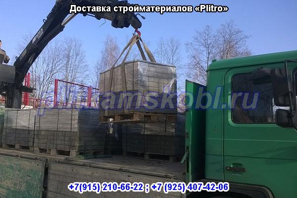 Доставка стройматериалов нашего производства
