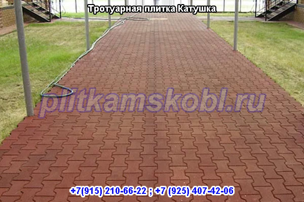 Укладка тротуарной плитки Катушка