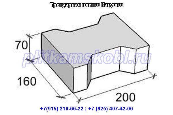 Размеры тротуарной плитки Катушка