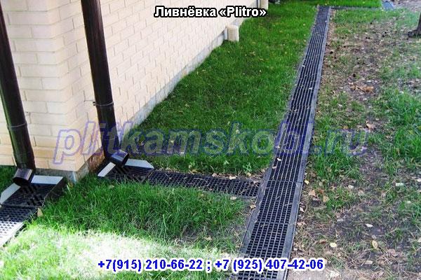 Ливнёвка - дождевая канализация