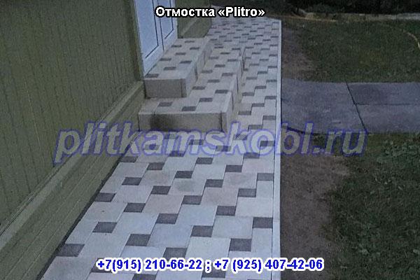 Отмостка вокруг дома в Московской области