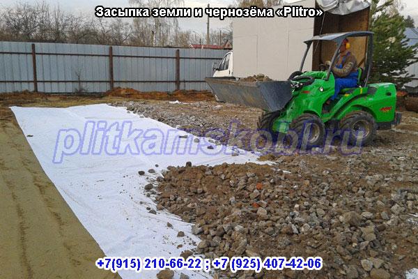 Засыпка участка в Московской области