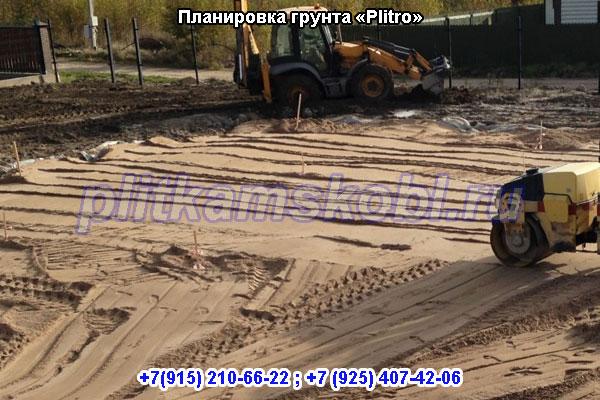 Планировка грунта или грунтовые работы в Московской области