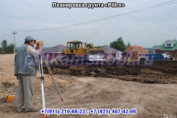 Планировка грунта на дачном участке в Московской области