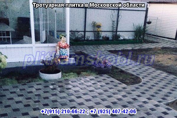 Укладка тротуарной плитки в Павлово-Посадском районе