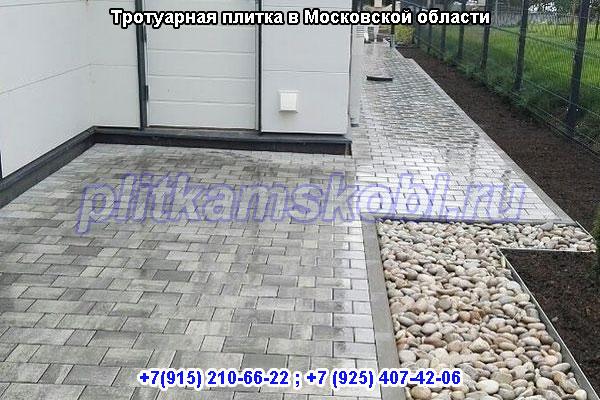 Укладка тротуарной плитки в Пушкинском районе