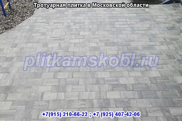 Производство и укладка тротуарной плитки в городе Пушкино