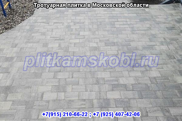 Укладка тротуарной плитки в Домодедовском районе