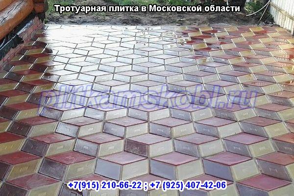 Производство и укладка тротуарной плитки в городе Павловский Пасад