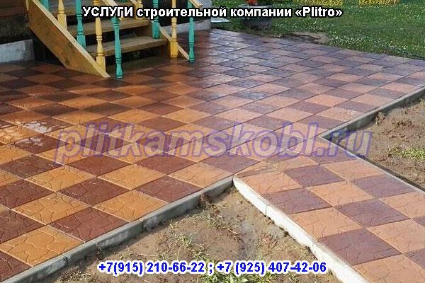 Тротуарная плитка в Шатурском районе
