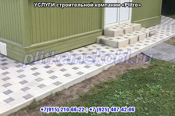 УСЛУГИ строительной компании в Московской области