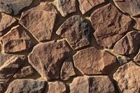 Дикий камень (облицовочная плитка)