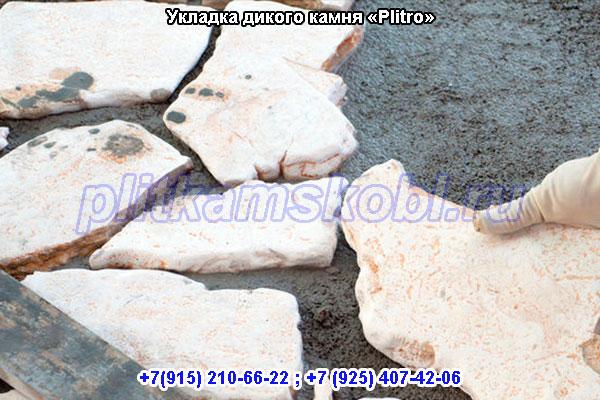 Укладка дикого камня