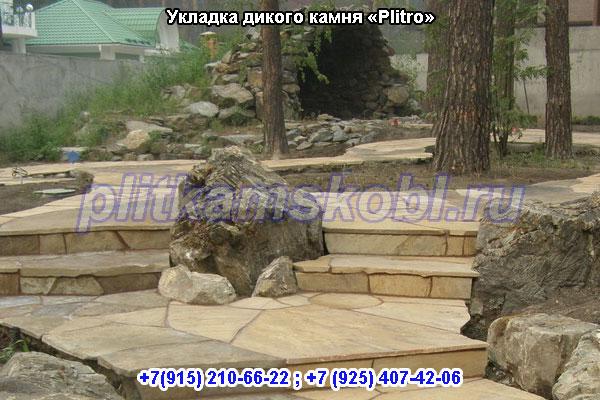 Укладка дикого (фасадного) камня Московская область