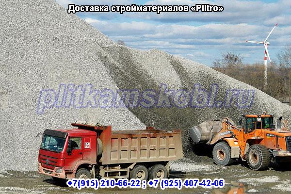 Производство стройматериалов в Ременском