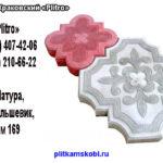 Клевер Краковский