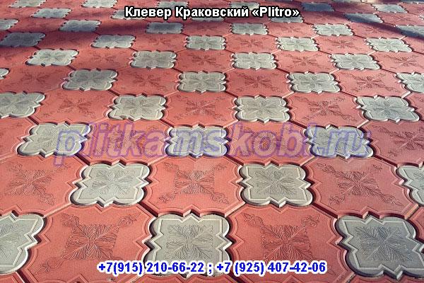 Производство тротуарной плитки Клевер Краковский
