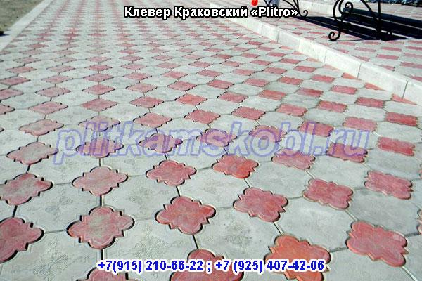 Укладка тротуарной плитки Клевер Краковский