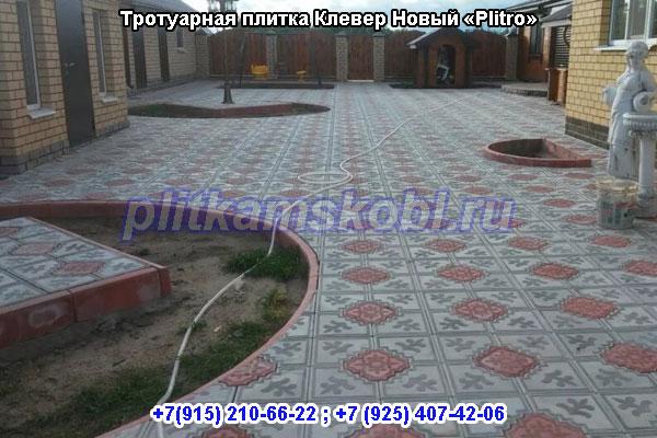 Укладкатротуарной плитки Коевер Новый