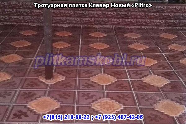 Тротуарная плитка Клевер Новый