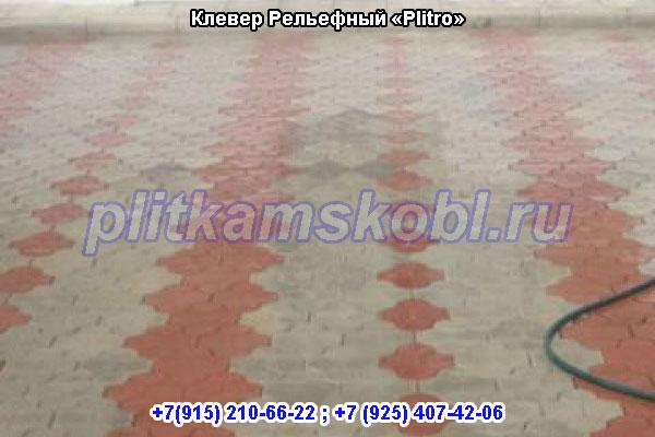 Укладка тротуарной плитки Клевер Рельефный
