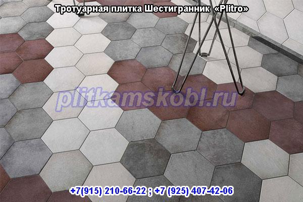 Тротуарная плитка Шестигранник в Московской области: производство и укладка.